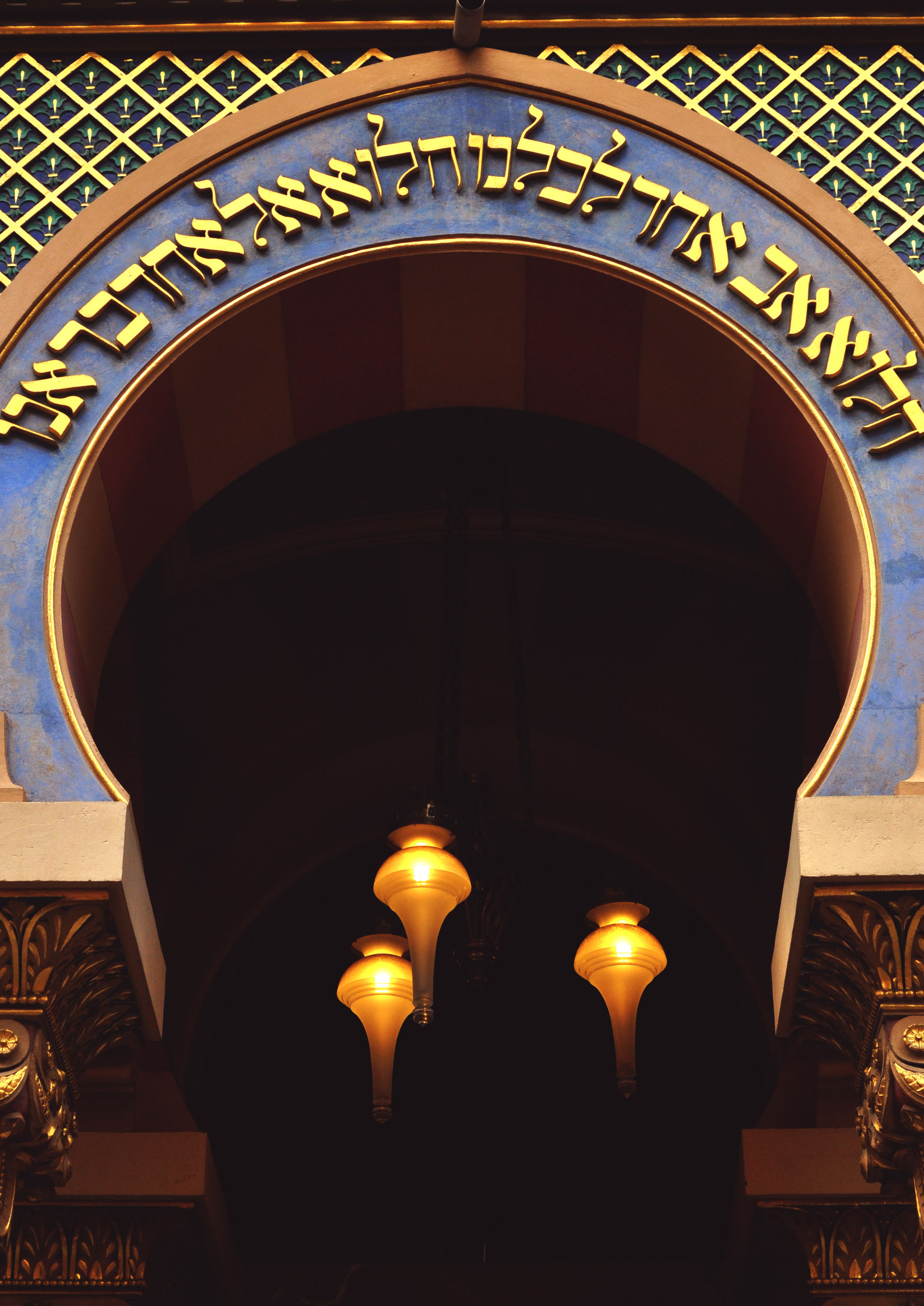 praga-synagogue