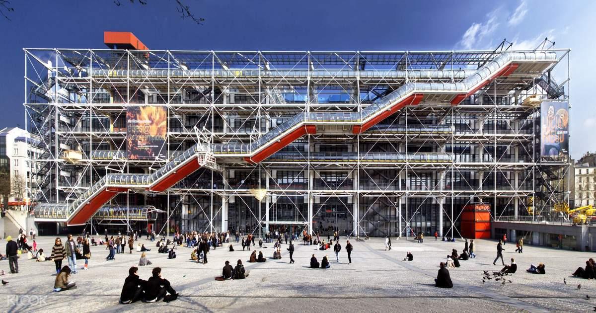 Centre Pompidou raluca turcanasu