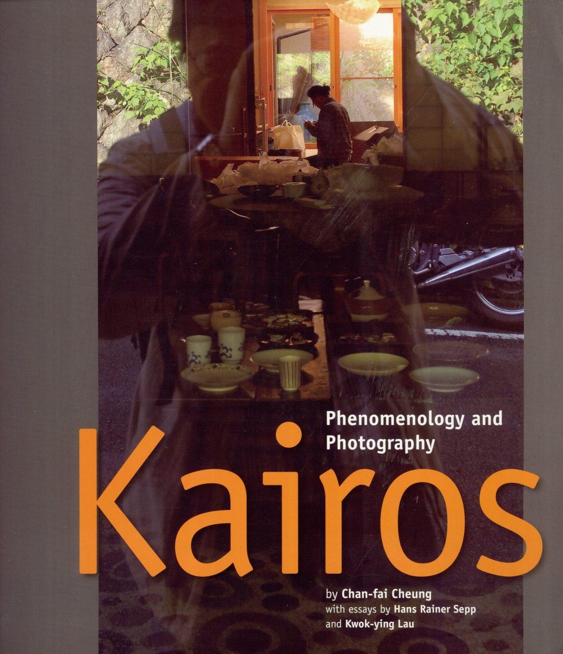 Kairos Book